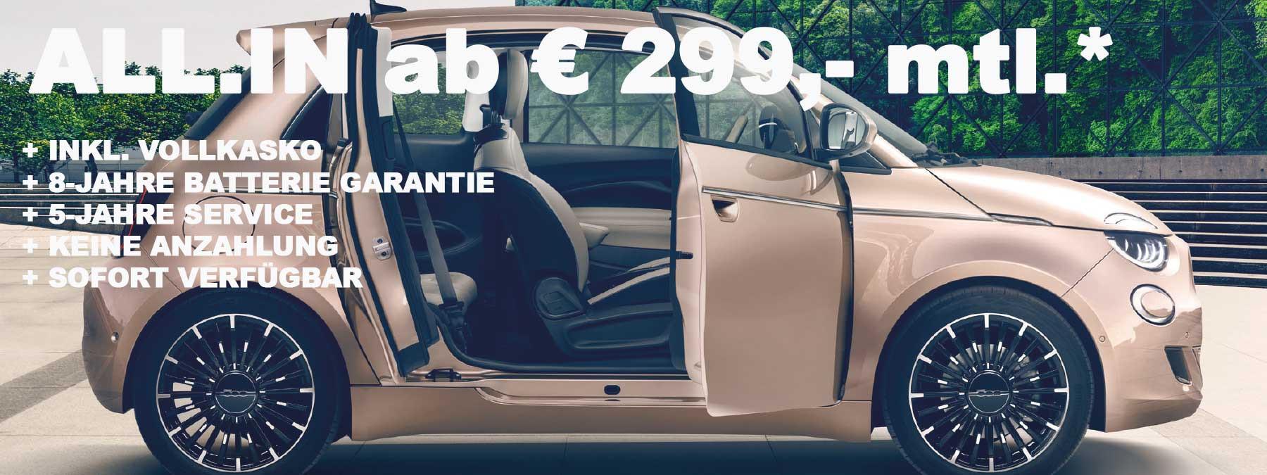 Fiat 500e All.In